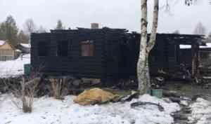 В Неноксе супружеская пара погибла при пожаре в своем доме