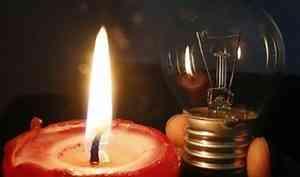 Воды, тепла и света не будет в домах Архангельска