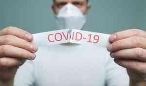 Оперштаб по борьбе с COVID-19: ситуация с коронавирусом в Архангельской области стабилизируется