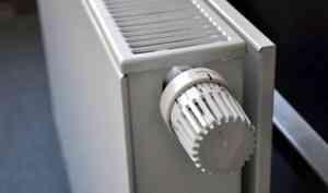 Архангелогородцев предупредили о возможном снижении температуры в квартирах