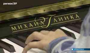 Музыкальные школы региона получают новые инструменты