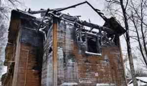 Дом в переулке «Водников» в Архангельске поджег выпущенный на свободу пироман