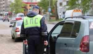 Пьяный житель Архангельска дважды предлагал взятку сотруднику ГИБДД
