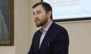 В САФУ прошла лекция об истории Архангельска для иностранных студентов