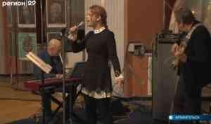 В Архангельске прошёл концерт, посвящённый всемирному дню «The Beatles»