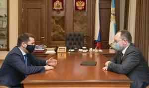 Александр Цыбульский иначальник Главгосэкспертизы Игорь Манылов обсудили цифровизацию строительной отрасти