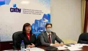 На заседании НАНОК была представлена работа  НОЦ «Российская Арктика: новые материалы, технологии и методы исследования»