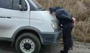 В Северодвинске полиция в ходе спецоперации накрыла группу наркодилеров