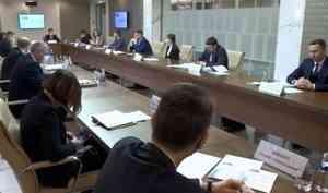 В Архангельске началась стажировка участников федеральной программы по подготовке резерва управленческих кадров
