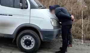 Четверым жителям Северодвинска грозит до15 лет лишения свободы занезаконный сбыт наркотиков