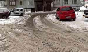 Архангельск тонет в снежной каше