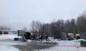 Следователи проводят проверку после ЧП на газозаправке в Архангельске