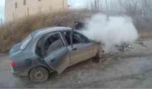 У банды наркоторговцев из Северодвинска изъяли полкилограмма запрещённых веществ