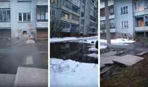 Пока выспали: Кипятка по пояс! В Архангельске тонет многоэтажка