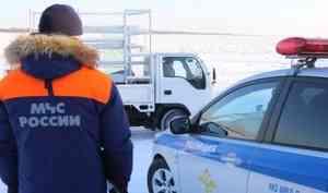 МЧС России  проводит рейды на водных объектах
