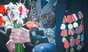 В Архангельске суд восстановил право ветерана на получение выплаты за ордена