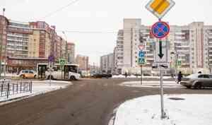Жителям Архангельска напомнили о новых дорожных знаках