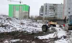 Госстройнадзор оштрафовал компании, возводящие жилой комплекс «Облака» в Архангельске