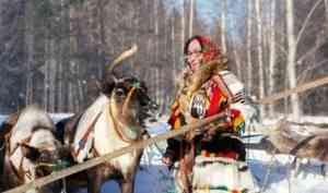 Архангельская область готовится к традиционному Празднику оленя