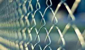 В Котласском районе местный житель получил 11 лет тюрьмы за убийство знакомого
