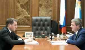 Александр Цыбульский подтвердил намерения региональной власти оказать финансовую поддержку в вопросах благоустройства столицы Поморья