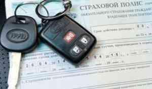 88 % автомобилистов оценивают ОСАГО как доступную страховку