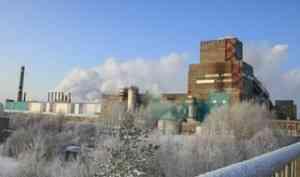В январе Архангельский ЦБК преодолел очередной производственный рубеж