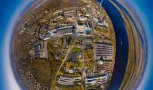 В 2020 году АЦБК инвестировал в экологию 1,1 миллиарда рублей