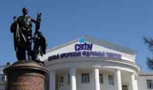 Участвуй в конкурсе на получение стипендий Президента РФ на обучение в зарубежных вузах