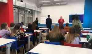 Эксперт Сбербанка рассказал студентам САФУ об инвестировании