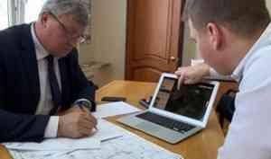 Правительство региона выделило на проектирование путепровода в Вельске 23 млн рублей