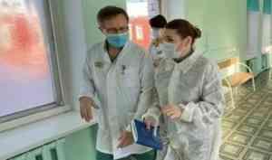 Олеся Старжинская посетила Вельский психоневрологический интернат