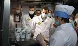 В Архангельской области запущено производство уникального молока с высоким содержанием селена
