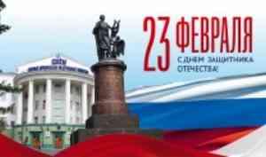 Елена Кудряшова: благодаря вам у нас есть уверенность в завтрашнем дне!