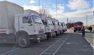 МЧС России доставлена новая партия гумпомощи в Нагорный Карабах