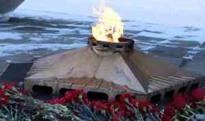 Архангельские росгвардейцы приняли участие в мероприятиях, посвящённых Дню защитника Отечества