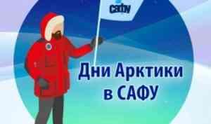 В САФУ открылись «Дни Арктики»