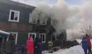 Следователи возбудили уголовное дело по факту гибели подростка в пожаре в Архангельске