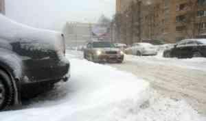 На смену морозам в Архангельск придут снегопады и гололед