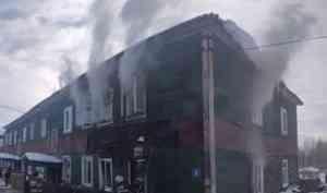 Следком возбудил уголовное дело после смерти подростка при пожаре в Архангельске