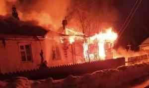 Две женщины погибли в пожаре в Плесецком районе