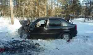 В Виноградовском районе в ДТП пострадали двое взрослых и ребенок