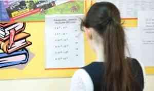 Более 100 девятиклассников не прошли устное собеседование по русскому языку в Архангельской области