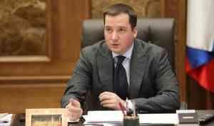 Губернатор Архангельской области Александр Цыбульский намерен лично контролировать реализацию нацпроектов