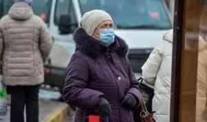 В Архангельске продолжаются рейды по соблюдению масочного режима