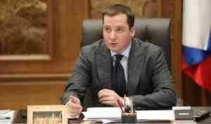 Александр Цыбульский будет лично контроль реализацию национальных проектов в регионе