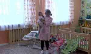 Архангельский дом ребёнка вошёл в число ста лучших предприятий России