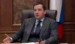 Контроль за реализацией национальных проектов должен стать непрерывным — заявил губернатор на оперативном совещании