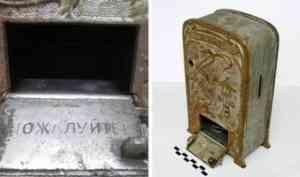 О зарплате губернатора и копилке в форме сейфа рассказали в Архангельском краеведческом музее