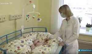 Архангельский Дом ребёнка стал лучшим в стране по итогам 2020 года